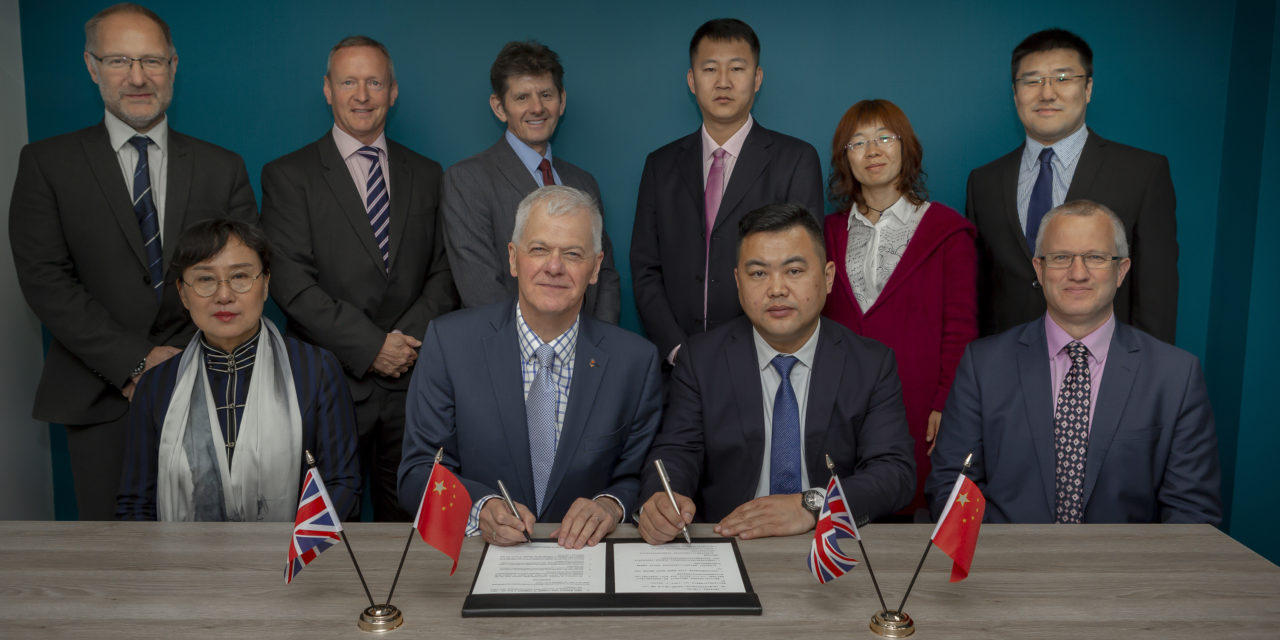 Sunderland blends partnership links with China's food producers
